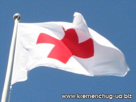 Светловодская горрайонная организация Общества Красного Креста Украины